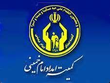 هفت میلیارد ریال زکات فطره در استان جمع آوری شد