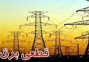 بی مدیریتی در توزیع برق شهرستان جم/ گلایه شهروندان از قعطی های گاه و بی گاه برق