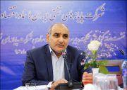 مدیرعامل سازمان منطقه ویژه اقتصادی انرژی پارس منصوب شد