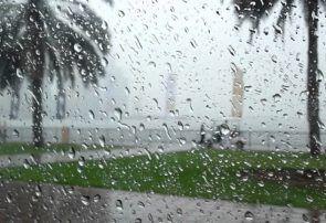 آغاز سامانه بارشی در استان/ کشاورزان مراقب باشند