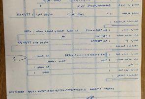 امام جمعه جم درباره کمک ۳۰۰ میلیون تومانی شهرداری شفاف سازی کند