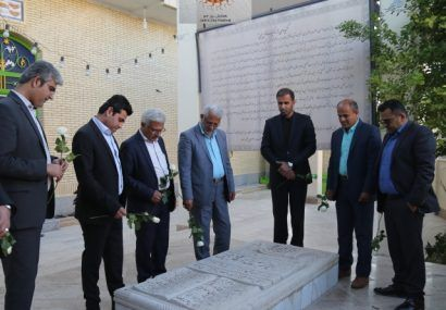 گزارش تصویری اولین روز از نهمین نکوداشت روز جم