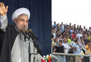 حضور هواداران پارس جم در سفر رئیس جمهور روحانی؛ نتیجه بخش یا نمایشی؟!