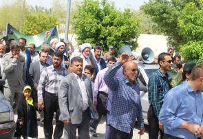 راهپیمایی مردم شهرستان جم در حمایت از سپاه برگزار شد