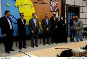 معرفی روابط عمومی های برتر و فعال استان بوشهر