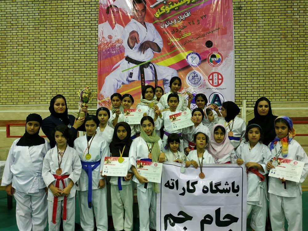 نایب قهرمانی پسران و دختران جمی درمسابقات کاراته استان بوشهر