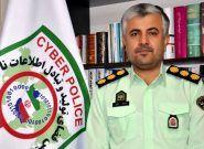دستگیری متهمی که آبروی پزشک بوشهری را برد!