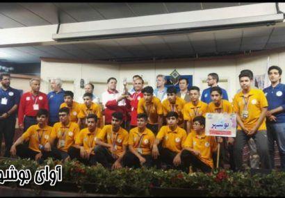 هلال احمر جم قهرمان جام بشر دوستی کشور شد+عکس