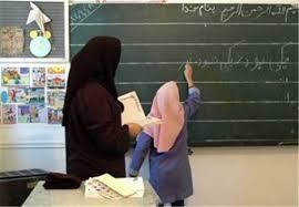 داوطلبان عسلویه از دانشگاه فرهنگیان باز ماندند!