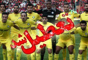 ابلاغیه هوشمندانه زنگنه، پارس جنوبی را به تعطیلی می کشاند/ پارس جم در مسیر نفت تهران!