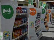دروغی بزرگ به نام تخفیف در فروشگاه های زنجیره ای!