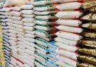 برخورد قاطع با سودجویی و تخلف در بازار/ گلایه مردم از کمبود برنج در بازار جم