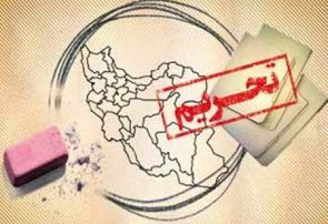 آمریکا: در حال افزایش فشار حداکثری علیه ایران هستیم