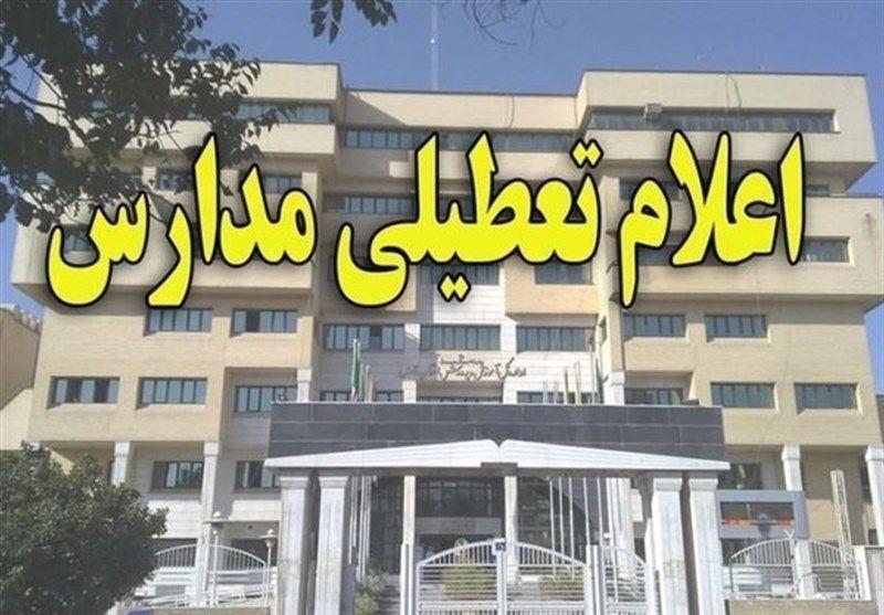 تمامی مدارس استان بوشهر دوشنبه تعطیل شد