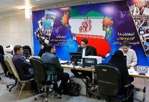 ۹۷ داوطلب انتخابات مجلس در ۴ حوزه استان تائید صلاحیت شدند