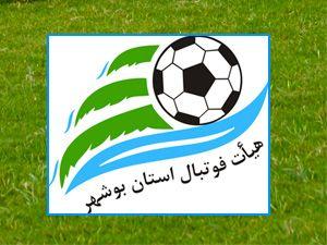 زمان انتخابات هیئت فوتبال استان مشخص شد