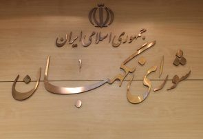 ۳۴ نفر به تایید صلاحیت شدگان انتخابات استان بوشهر اضافه شدند+اسامی