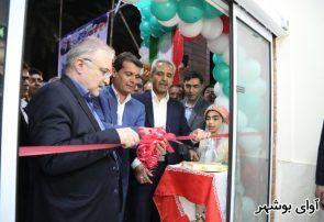 افتتاح پروژه های بهداشتی و درمانی استان بوشهر با حضور وزیر بهداشت