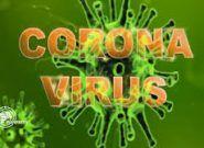 مسافرین ورودی از شهرهای آلوده به ویروس کرونا، لزوما بیمار نیستند!!!