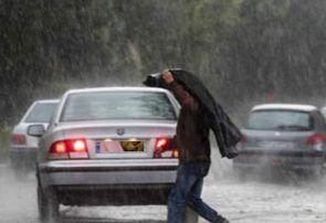 سامانه بارشی جدید در راه بوشهر