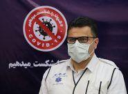 فوتیهای کرونا در بوشهر ۸ نفر شدند/ شناسایی ۳ بیمار جدید