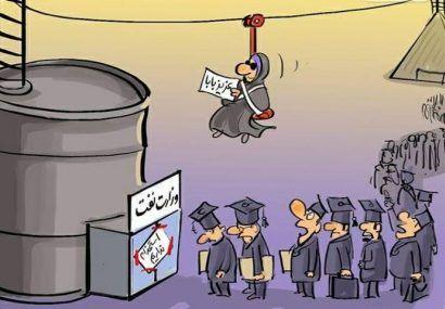استخدام چراغ خاموش نیروی غیر بومی در مجتمع مسکونی پارس جم!