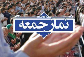 دو شهر استان به مناطق برگزار کننده نماز جمعه اضافه شد/ برگزاری نماز جمعه در دیر، دشتی و تنگستان