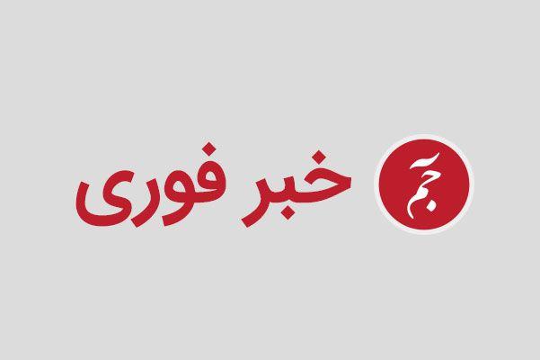 تیراندازی در شهر جم تکذیب شد/ بازداشت بانوی غیربومی در جم ربطی به داعش ندارد