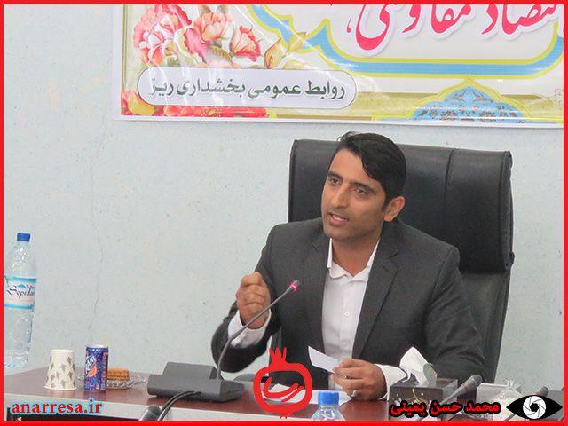 معاونت سیاسی فرمانداری جم با حمایت تمام قد بزرگان شهرستان به ناصر ابراهیمی(بخشدار فعلی ریز) رسید