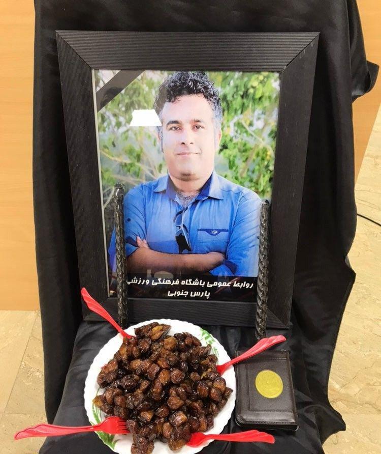 مراسم یادبود خبرنگار و عکاس فقید شهرستان جم برگزار شد+تصاویر