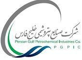 شکایت شرکت عملیات غیر صنعتی پازارگاد از سردبیر آوای بوشهر!
