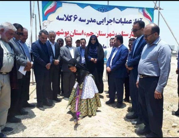 ۵۰ مدرسه جدید در حال ساخت است/ در جم مدرسه کانکسی وجود دارد!/ برای پیگیری تعداد بالای پروژه های جنوب بوشهر، نیاز به کارگروه هست!