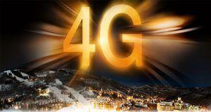 اینترنت همراه در بوشهر وصل شد