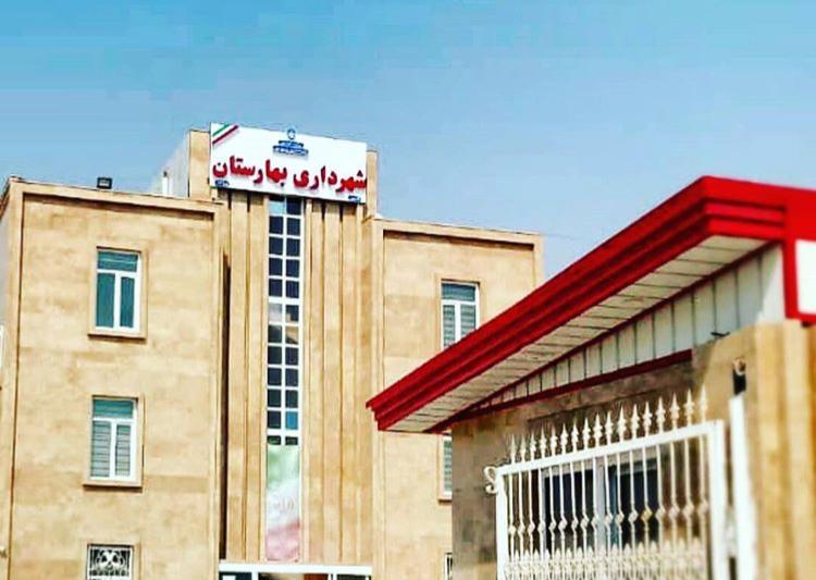 معاون فرماندار: استفاده از اتباع خارجی در شهرداری بهارستان، غیر قانونی است