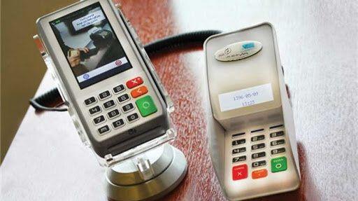 هشدار پلیس فتا درباره لزوم استفاده مشتریان از Pin Pad