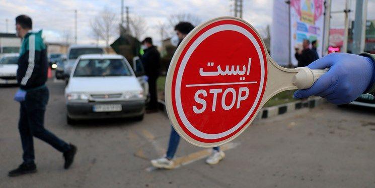 حراست مجتمع مسکونی پارس: تردد غیر شرکتی ها به شهرک ها ممنوع است!