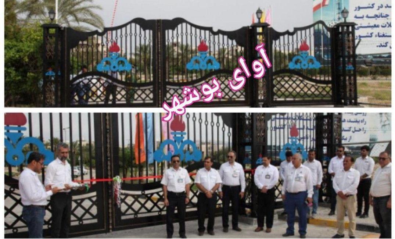 درب های ورودی توحید و تندگویان به شهر جم توسط شهرداری مسدود شد/ شهرک نشینان از ورودی اصلی جم تردد کنند