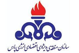 موضوع اشتغال فرزندان استان بوشهر را به عنوان یک دغدغه دنبال می کنم