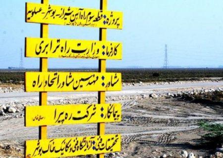 استاندار بوشهر: تصویب اعتبار ۹۰ میلیارد تومانی برای اجرای پروژه راهآهن بوشهر-شیراز