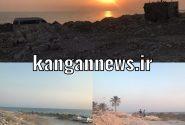 ساحل کنگان به تلی از خاک تبدیل شد