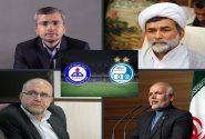 بازی مافیایی آبی های تهران علیه بوشهر/ شیخ و سه نماینده دیگر، جلوی حق کشی بایستند