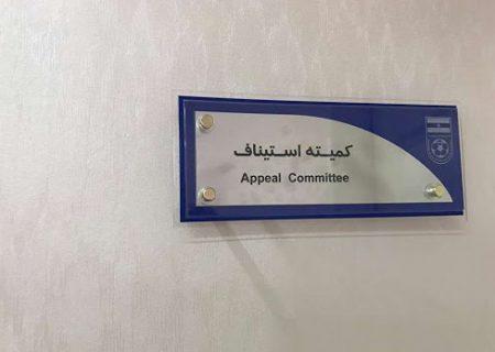 نامه فدراسیون: باشگاه پارس جنوبی هزینه دادرسی را پرداخت و مدارک را ارسال کند!
