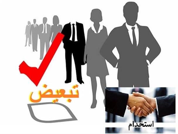 """یک بام و دو هوای استخدام های نفت و پتروشیمی؛ وقتی """"استخدام صرفا بومی بوشهر"""" اینجا بد است!"""