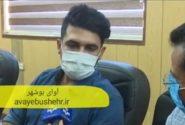 دو قاتل در جم و دشتستان بخشیده شدند+فیلم