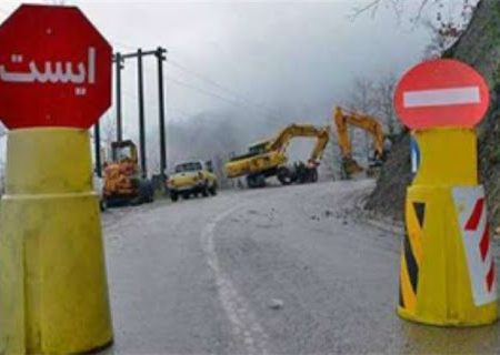 راه جم-فیروزآباد بازسازی می شود/ ممنوعیت تردد همه خودروها از پنج شنبه