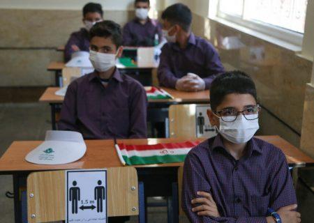 اجبار دانش آموزان به حضور برای امتحان ماهیانه!/رفتارهای سلیقه ای مدارس، جان دانش آموزان را به خطر می اندازد