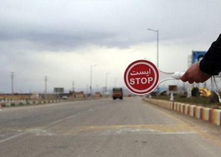 مسدودسازی کلیه ورودی های شهر جم به جز یک ورودی/ مشاغل گروه ۳ و ۴ تعطیل خواهند شد