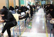 درخواست شرکت کنندگان در آزمون استخدامی دستگاه های اجرایی: حوزه آزمون در جنوب استان تعیین شود