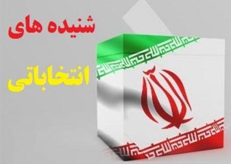 آغاز تکاپوهای انتخاباتی برای کسب کرسی شورا در شهر جم+اسامی کاندیداهای احتمالی