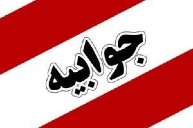 پروژه ها را دستگاه های اجرایی تعریف کرده اند/ دفتر نماینده دخل و تصرفی نداشته/شیخ موسی احمدی خودش از وزیر نفت اعتبار گرفته